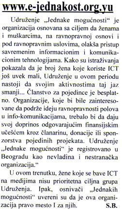 "www.e-jednakost.org.yu, časopis ""Link"", broj 12, septembar 2003"