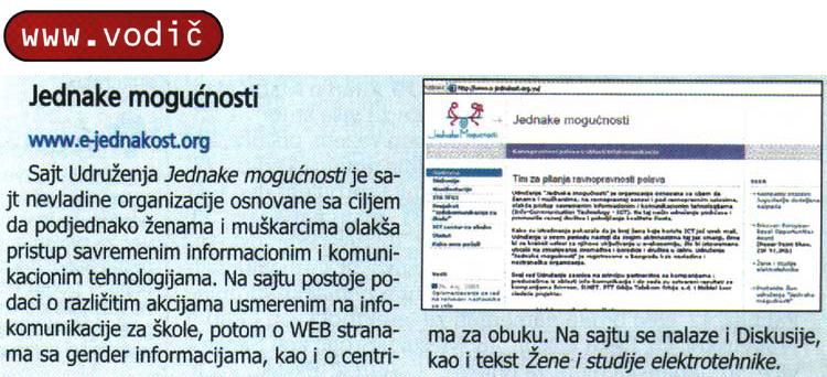 Jednake mogućnosti, www.e-jednakost.org.yu, nedeljnik Reporter