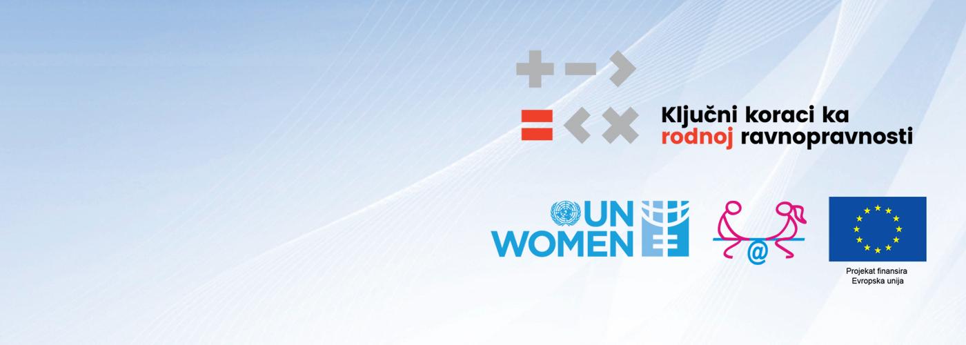 """Konferencija """"Žene iz ruralnih područja - ekonomski potencijal u usponu"""""""