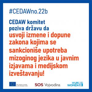 """Mreža SOS Vojvodina je pripremila vizuale vezane za preporuke CEDAW u kontekstu kampanje """"16 dana aktivizma protiv nasilja u porodici"""""""